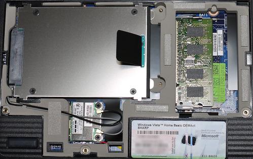 PC-NJ70A 底面カバー除去状態