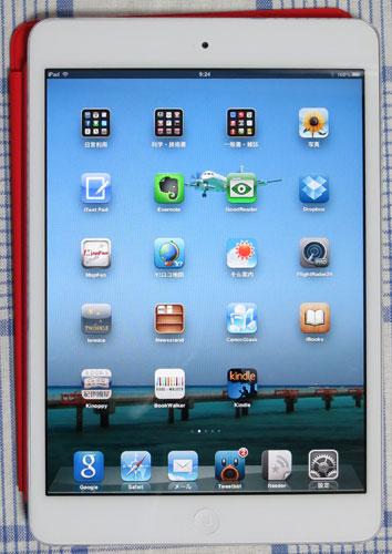 iPadmini_SmartCover11