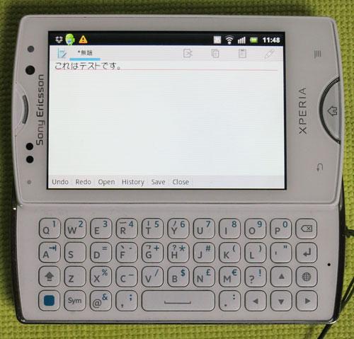 XperiaMiniPro20130329_04