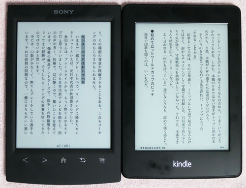 Kindle_Paperwhite40