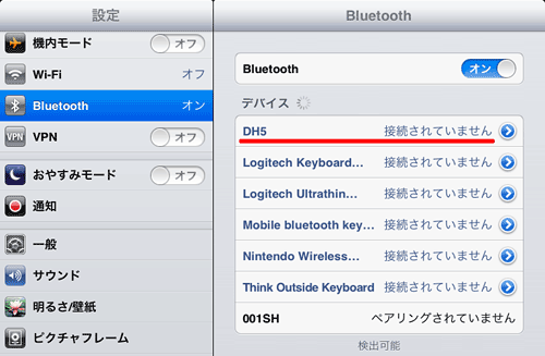 iOS_BluetoothTethering25Reconnect