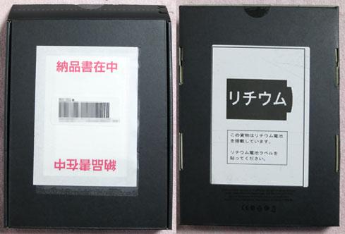 Kindle_Paperwhite01