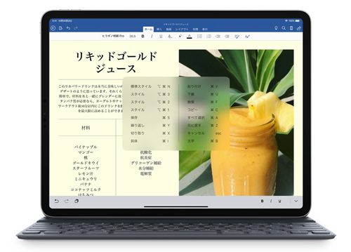 iPadPro2018_32