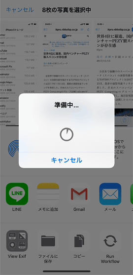 iPhoneX29