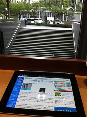 iPad2_3G_16