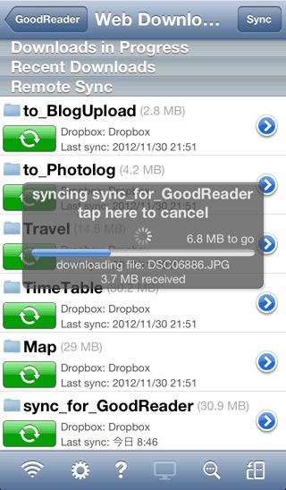 GoodReader_Sync16