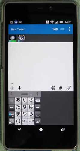 iPhone6sPlus36