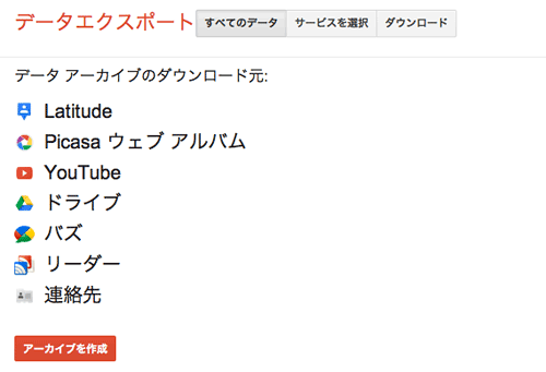 GoogleReader2livedoor02