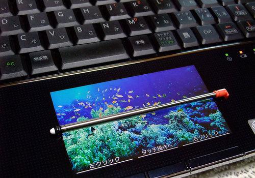 PC-NJ70A 光センサー液晶パッド&スタイラス