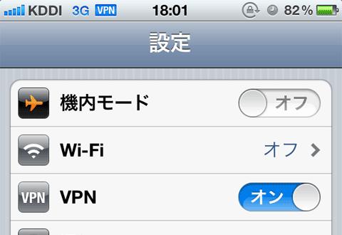 au_PPTP_VPN01