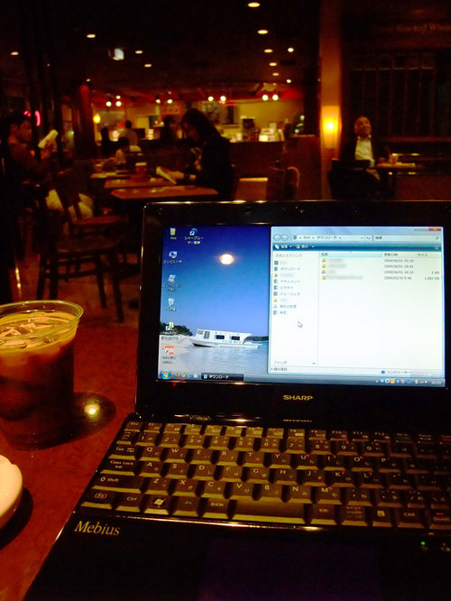 PC-NJ70A at Cafe 2