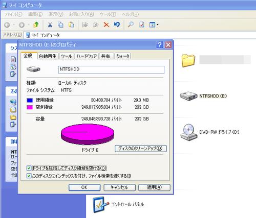 NTFSforMac_Seagate03