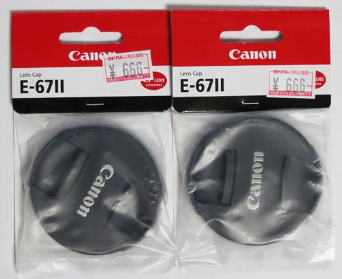 CanonFLensCap2NewType1
