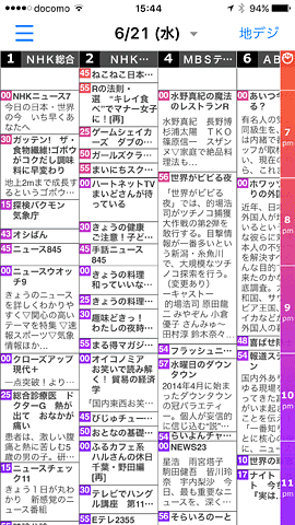 TVGuideApp35