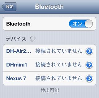 iOS_BluetoothTethering24ONafterOFF