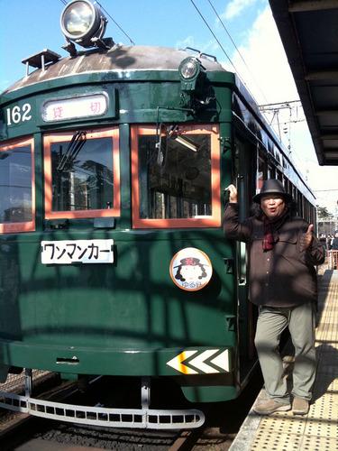 YurutetsuOsakaEvent19