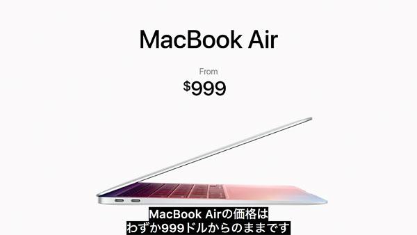 AppleSiliconMacEvent04