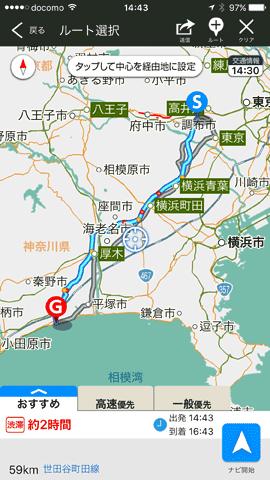 iPhoneCarNavi74