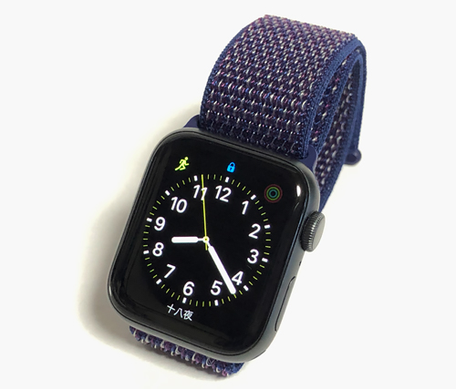 AppleWatch4Nike57C