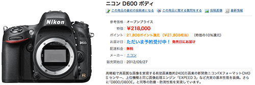 D800_Release1