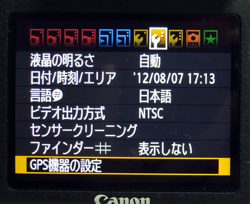 EOS7D_Ver2_17