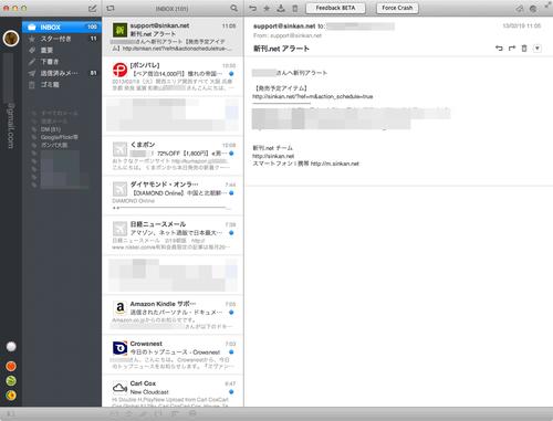 AirMail01