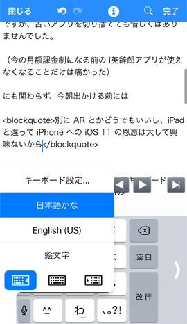 iOS11_4