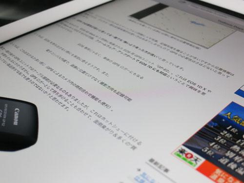 iPad3rd01