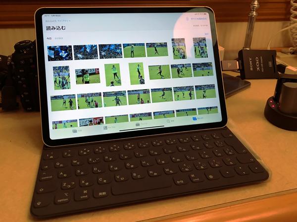 iPadPro2018_29