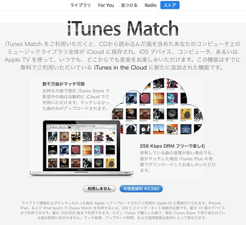 iPhoneX_64GB_06