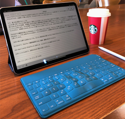 iPadPro2018_16