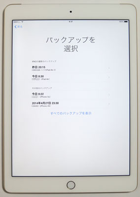 iPadAir2_11