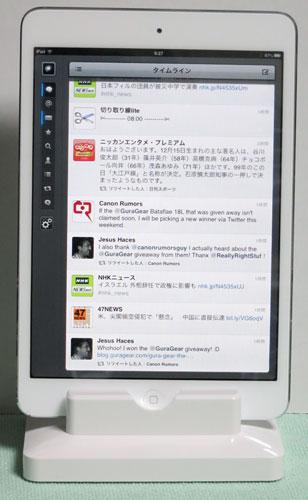 iPadmini_ChinaDock06