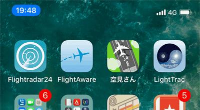 iPhoneX16