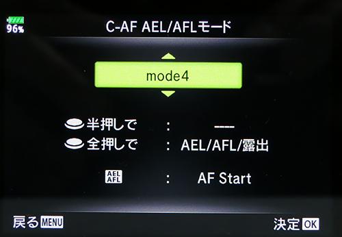 EM1M2_41