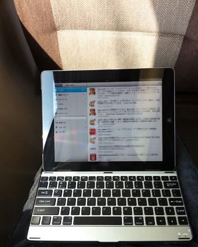iPad_MobileBTKeyBoardScene01
