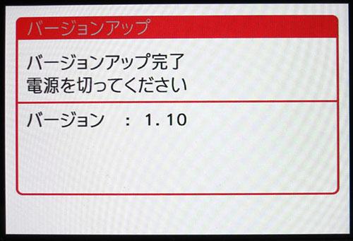 X-E2_FirmwareUpdate20131219D