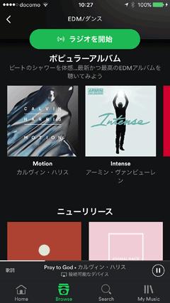 Spotify41