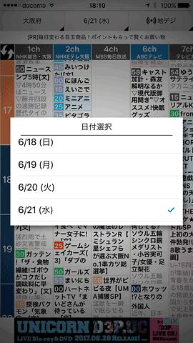 TVGuideApp21