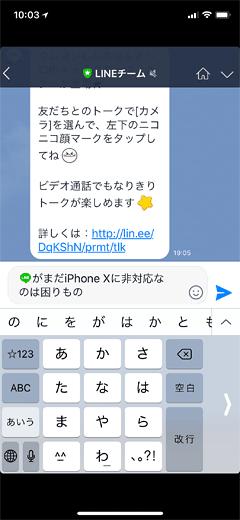 iPhoneX22B