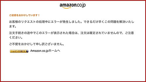 AmazonPrimeDay2017A