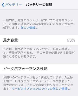 iPhone11Pro03