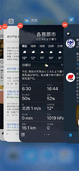 iPhoneX39