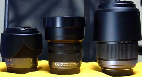 MicroFourThirds 14-45, 7-14, 45-200 (2)
