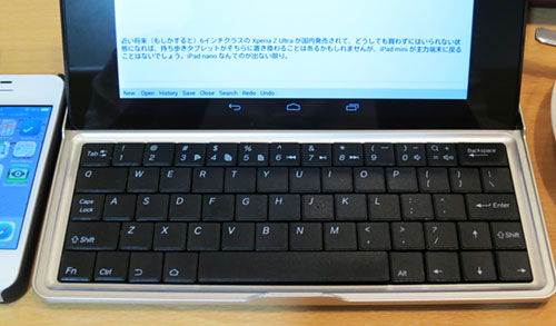 Nexus7_2013Keyboard21atCafe3
