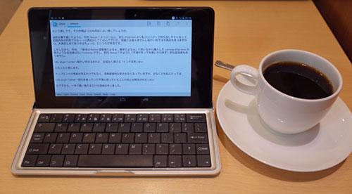 Nexus7_2013LTE53