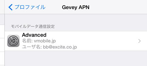 iPadAir_iOS8_09
