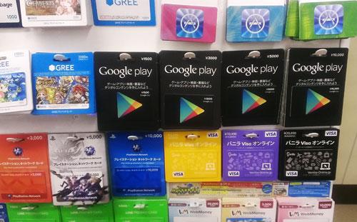 GooglePlayCard01