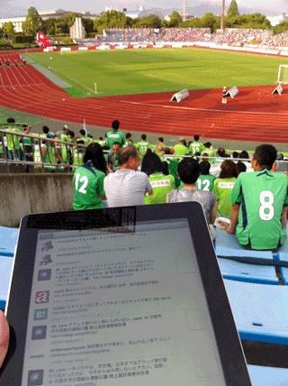 iPad2_3G_15