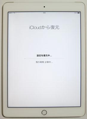 iPadAir2_12